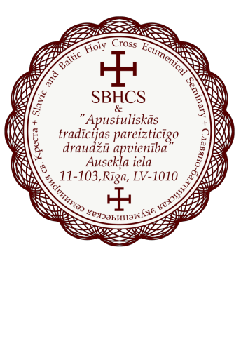 neupecat slavic and baltic holy cross ecumenical seminаry Главная neupecat